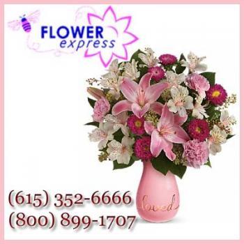 Flower Express   NashvilleLife.com--West End / Vandy Area, Downtown Nashville