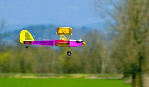 Model Airplane Fields in Nashville and Middle Tennessee