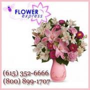 Flower Express